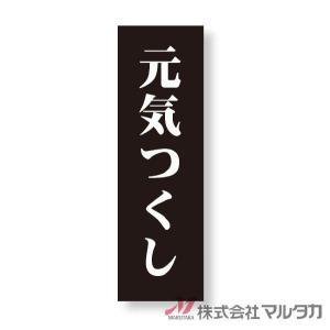 うるち米 銘柄ラベル 1000枚セット 品番 L69000-L69090|komebukuro