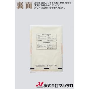 米袋 ラミ フレブレス 新米こしひかり あっぱれ 2kg用 100枚セット MN-0066|komebukuro|02