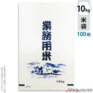 米袋 ラミ フレブレス 業務用米 千客万来 10kg用 100枚セット MN-0500 komebukuro
