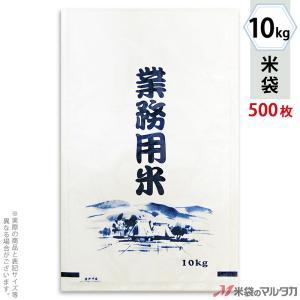 米袋 ラミ フレブレス 業務用米 千客万来 10kg用 1ケース(500枚入) MN-0500 komebukuro