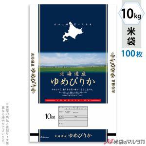 米袋 ポリポリ ネオブレス 北海道産ゆめぴりか 北の空 10kg用 100枚セット MP-5009|komebukuro