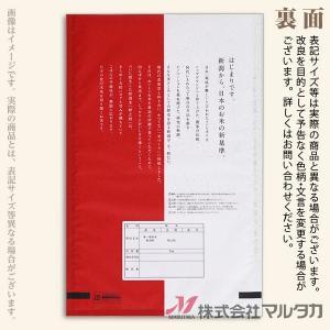 米袋 マットポリポリ ネオブレス 新潟産 新之助-1 5kg用 1ケース(500枚入) MP-5536|komebukuro|02