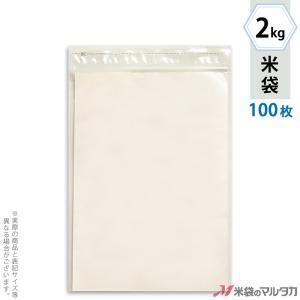 米袋 ラミ チャック付 無地 2kg用 100枚セット N-02000|komebukuro