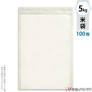 米袋 ラミ チャック付 無地 5kg用 100枚セット N-02000|komebukuro