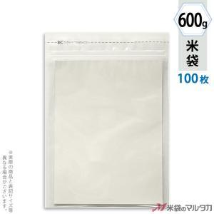 米袋 ラミ チャック付 無地 600g用 100枚セット N-02000|komebukuro