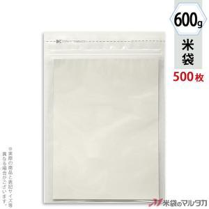 米袋 ラミ チャック付 無地 600g用 1ケース(500枚入) N-02000|komebukuro