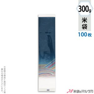 米袋 ラミ プチロング袋 想流(そうりゅう) るり 300g用 100枚セット N-07001|komebukuro