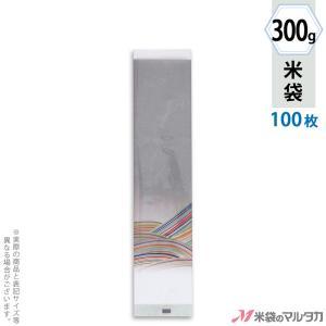 米袋 ラミ プチロング袋 想流(そうりゅう) かすみ 300g用 100枚セット N-07004|komebukuro