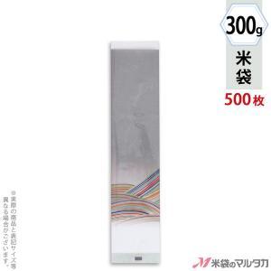 米袋 ラミ プチロング袋 想流(そうりゅう) かすみ 300g用 1ケース(500枚入) N-07004|komebukuro