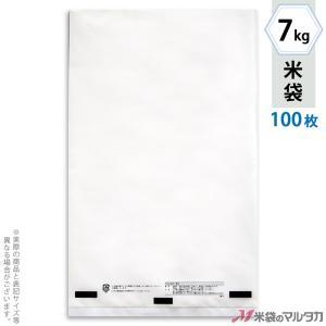 米袋 ポリ無地 (乳白) 7kg用 100枚セット P-04001|komebukuro