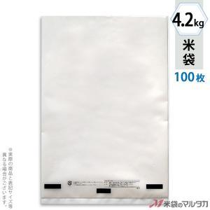 米袋 ポリ無地 (乳白) 4.2kg用 100枚セット P-04001|komebukuro