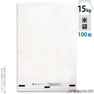 米袋 ポリ無地 (乳白) 15kg用 100枚セット P-04001|komebukuro