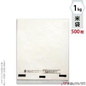 米袋 ポリ無地 (透明) 1kg用 1ケース(500枚入) P-04003 komebukuro