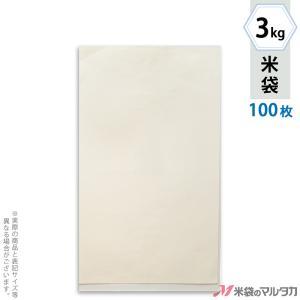 米袋 ポリ無地 (透明) 3kg用 100枚セット P-04003 komebukuro