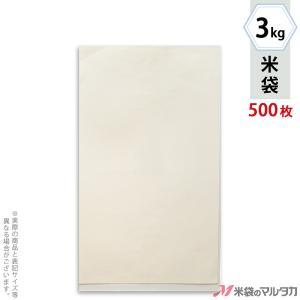 米袋 ポリ無地 (透明) 3kg用 1ケース(500枚入) P-04003|komebukuro