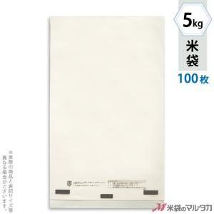 米袋 ポリ無地 (透明) 5kg用 100枚セット P-04003 komebukuro