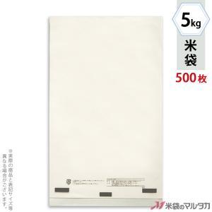 米袋 ポリ無地 (透明) 5kg用 1ケース(500枚入) P-04003 komebukuro