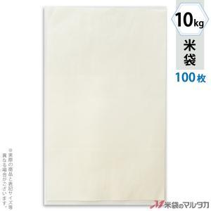 米袋 ポリ無地 (透明) 10kg用 100枚セット P-04003 komebukuro