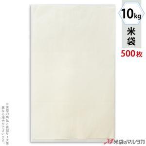 米袋 ポリ無地 (透明) 10kg用 1ケース(500枚入) P-04003 komebukuro