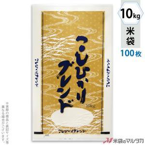 米袋 ポリ マイクロドット こしひかりブレンド 吟波 10kg用 100枚セット PD-0030 [改]|komebukuro