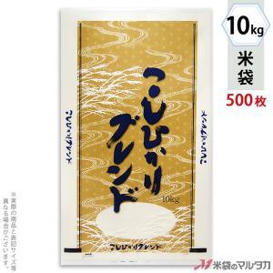 米袋 ポリ マイクロドット こしひかりブレンド 吟波 10kg用 1ケース(500枚入) PD-0030 [改]|komebukuro
