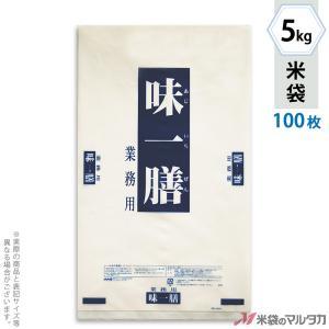 米袋 ポリ乳白 マイクロドット 業務用 味一膳 5kg用 100枚セット PD-1010 komebukuro