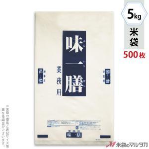 米袋 ポリ乳白 マイクロドット 業務用 味一膳 5kg用 1ケース(500枚入) PD-1010 komebukuro