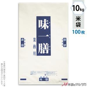 米袋 ポリ乳白 マイクロドット 業務用 味一膳 10kg用 100枚セット PD-1010 komebukuro