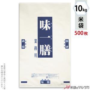 米袋 ポリ乳白 マイクロドット 業務用 味一膳 10kg用 1ケース(500枚入) PD-1010 komebukuro