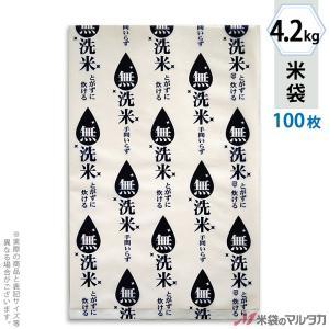 米袋 ポリ乳白 マイクロドット 無洗米業務用 しずく・紺 4.2kg用 100枚セット PD-1130|komebukuro