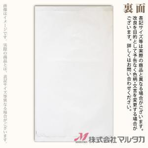 米袋 ポリ乳白 マイクロドット 業務用 無洗米 ネイビー 5kg用 100枚セット PD-1400|komebukuro|02