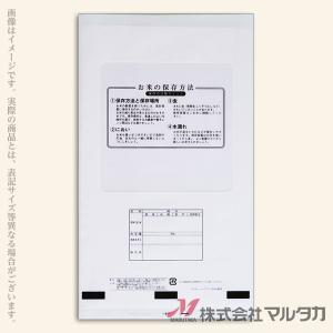 米袋 ポリ マイクロドット 丹精こめた自慢のお米 3kg用 1ケース(500枚入) PD-2490|komebukuro|03