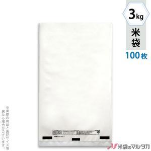 米袋 ポリ無地マイクロドット 3kg用 100枚セット PD-5000|komebukuro