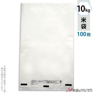 米袋 ポリ無地マイクロドット 10kg用 100枚セット PD-5000|komebukuro