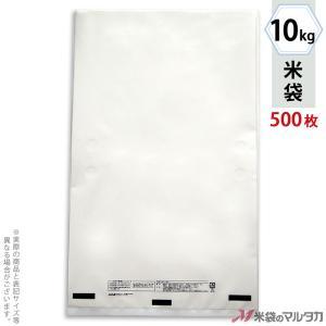 米袋 ポリ無地マイクロドット 10kg用 1ケース(500枚入) PD-5000