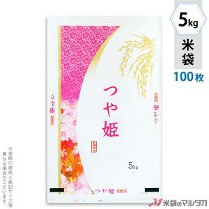 米袋 ポリ ストライトDX つや姫 花おび 5kg用 100枚セット PS-2007|komebukuro