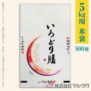 米袋 ポリ ストライトDX いろどり膳 金の穂 5kg用 1ケース(500枚入) PS-2009|komebukuro