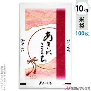 米袋 ポリ ストライトDX あきたこまち 華紐 10kg用 100枚セット PS-2012|komebukuro