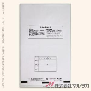 米袋 ポリ ストライトDX あきたこまち 華紐 10kg用 100枚セット PS-2012|komebukuro|03