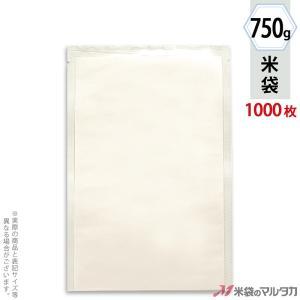 米袋 ラミ 透明 (少量パック 5合) 750g用 1ケース(1000枚入) T-02000 komebukuro