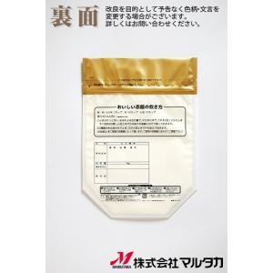 米袋 ラミ イージーカットスタンド もち米 吉日 1kg用 1ケース(500枚入) TE-1110|komebukuro|02