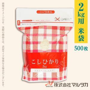 TI-0001 シングルチャック袋2kg