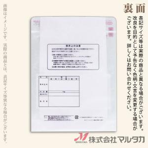 米袋 ラミ シングルチャック袋 あきたこまち セレクション 1kg用 100枚セット TI-0007 komebukuro 04
