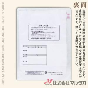 米袋 ラミ シングルチャック袋 あきたこまち セレクション 2kg用 1ケース(500枚入) TI-0007|komebukuro|04