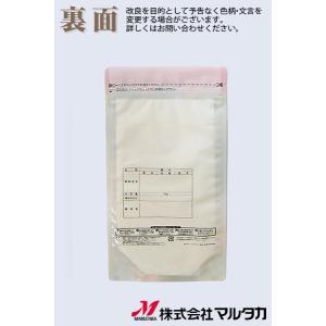 米袋 ラミ スマートチャック袋 こしひかり あざやか 1kg用 1ケース(500枚入) TS-0005|komebukuro|02