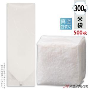 米袋 真空小袋ガゼット 雲龍和紙 無地 300g用 1ケース(500枚入) VGK-200|komebukuro