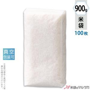 米袋 真空小袋ガゼット袋 雲龍和紙900g用 100枚セット VGK-300|komebukuro
