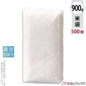 米袋 真空小袋ガゼット袋 雲龍和紙900g 1ケース(500枚入) VGK-300|komebukuro