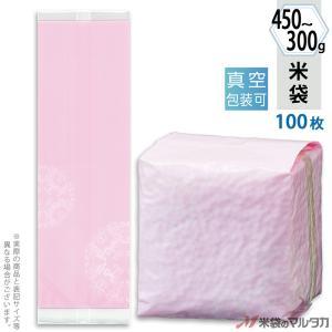 米袋 真空小袋ガゼット ラミ 桜 450g用 100枚セット VGN-002|komebukuro
