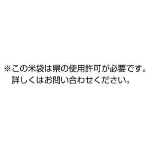 米袋 真空小袋ガゼット ラミ 新潟産 新之助-4 300g用 100枚セット VGN-441 komebukuro 02